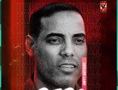 الأهلي يحتفل بعيد ميلاد خالد بيبو الـ 43