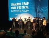 إقبال كبير على عروض الأفلام القصيرة لليوم الثالث بمهرجان مالمو للسينما العربية