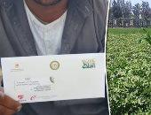 """""""الزراعة"""" تؤكد نجاح الحيازة الإلكترونية فى 6 محافظات بنسبة 99.77%"""