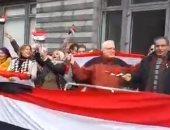 صور.. وقفة احتفالية للمصريين بألمانيا بمناسبة الذكرى 46 لانتصارات أكتوبر