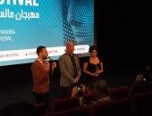 الفيلم المصرى ليل خارجى ينال الإشادات فى مهرجان مالمو للسينما العربية