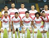 موعد مباراة الزمالك والمقاولون العرب اليوم والقنوات الناقلة