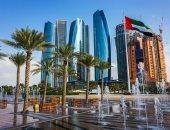"""بشعار """"ابدأ بنفسك"""" ..أبوظبى تعيد فتح حدائق وشواطئ عامة بدءا من اليوم"""