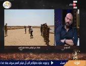 """فيديو.. أحمد صلاح حسنى يكشف كواليس فيلم """"الممر"""" وسبب إصابة أحمد عز"""