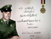 قارئ يشارك بصورة لخاله فى احتفالات أكتوبر: حصل على نجمة سيناء ونوط الاستحقاق