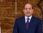 السيسى: السادات كان قائداً وطنياً وعبقريا.. والمصريون قادرون على مواصلة الانتصار.. فيديو