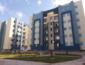 الإسكان تبدأ اليوم تسليم 572 وحدة سكنية بمشروع سكن مصر فى حدائق أكتوبر