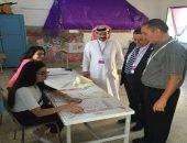 حملة نبيل قروى: حزب قلب تونس تصدر نتائج الانتخابات البرلمانية