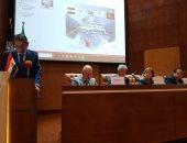 الغرفة العربية البرتغالية تطالب بإنشاء خطوط جوية بين القاهرة ولشبونة