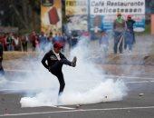 حكومة الإكوادور تدين العنف وتدعو لحوار سلمى للخروج من الأزمة