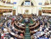 4 قوانين يبدأ البرلمان مناقشتها اليوم.. تعرف عليها