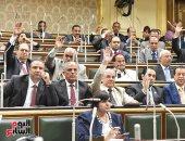 ممثل الحكومة للبرلمان: قانون الجمارك الجديد يتيح الرقابة اللاحقة على البضائع المفرج عنها