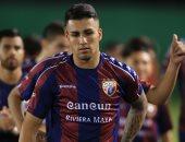 وفاة لاعب أتلانتي المكسيكى بعد سقوطه من الدور السادس فى الأرجنتين
