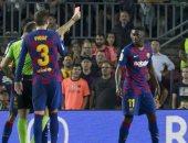 رسمياً.. ديمبيلى يغيب عن برشلونة ضد ريال مدريد بالكلاسيكو