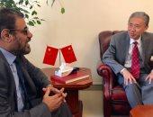 نائب رئيس البرلمان اليمنى يلتقى السفير الصينى