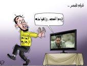 """""""البسوا المموه بيخافوا منه"""".. مصر تصرب الإرهاب بيد من حديد.. كاريكاتير"""