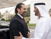 """محمد بن زايد يؤكد لـ""""الحريرى"""" حرص الإمارات على دعم علاقاتها مع لبنان"""