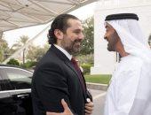 الإمارات تسمح لمواطنيها بالسفر إلى لبنان بدأ من الغد