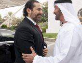 سعد الحريرى: الإمارات ستتولى الإعلان عن أى مبادرة لدعم لبنان