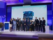 هيئة الاستثمار تفوز بمنصب نائب رئيس لجنة التسيير للرابطة العالمية لوكالات الاستثمار