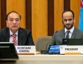 الإمارات تترأس اجتماع فريق عمل المجلس المعنى بحماية الأطفال على الإنترنت