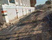 استجابة لصحافة المواطن.. حل مشكلة ارتفاع منسوب المياه بكوم حمادة ..فيديو