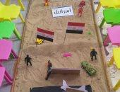مجسمات الحرب.. الأطفال يحتفلون بالذكرى الـ46 لانتصارات أكتوبر المجيدة
