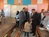 صور.. انطلاق المرحلة الثانية للمبادرة الرئاسية (نور حياة) لطلاب مدارس بنى سويف