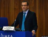 بدء أعمال المؤتمر الدولى حول دور الطاقة النووية فى تحقيق أهداف حماية المناخ