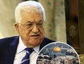 الرئيس الفلسطينى بذكرى إنشاء الأمم المتحدة: قضيتنا تبقى الامتحان الأكبر للمنظومة الدولية