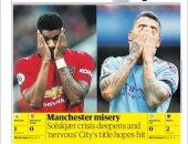 سقوط قطبي مانشستر حديث الصحافة الإنجليزية .. صور