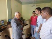رئيس مدينة بئر العبد بشمال سيناء يقرر حظر فتح محلات السيبر وقت الدراسة