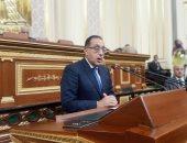 رئيس الوزراء:البرلمان الحالى جاء فى ظروف محلية وإقليمية ودولية شديدة الصعوبة