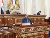 فيديو.. رئيس الحكومة: العالم كله يشيد بنجاح مصر فى تطبيق برنامج الإصلاح الاقتصادى