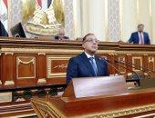 رئيس الوزراء يشارك اليوم فى الجلسة العامة للبرلمان