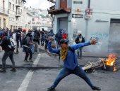 مقتل 4 متظاهرين فى احتجاجات على إجراءات التقشف بالإكوادور