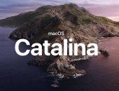 أبل تطلق رسميا نظام التشغيل MacOS Catalina