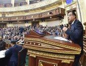 رئيس الوزراء يقدم كشف حساب للبرلمان.. مصر تنطلق للأمام