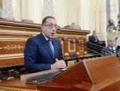 رئيس الوزراء: الانتهاء من ميكنة الخدمات على مستوى الجمهورية العام المقبل