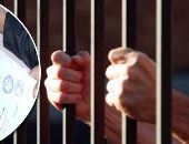 حبس متهم اشترك مع آخر فى تزوير الأختام الحكومية 4 أيام