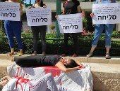فيديو وصور.. تظاهرات نسائية فى القدس ضد انتشار ظاهرة قتل النساء