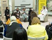 """الإمارات تقدم منحة """"البردة"""" وتعرض أعمالاً  لـ10 فنانين """"خلال فن أبو ظبى"""""""