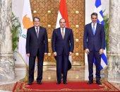 بث مباشر.. القمة الثلاثية السابعة لرؤساء مصر وقبرص واليونان من القاهرة
