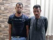 ضبط عاطلين بحوزتهما 2000 قرص تامول وأفيون أثناء ترويجها أمام مركز شباب بسوهاج
