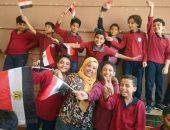 صور.. تلاميذ مدرسة السيدة نفيسة يحتفلون بذكرى انتصارات أكتوبر