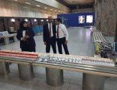 ضبط محاولة تهريب كمية من المكملات الغذائية ومستحضرات التجميل بمطار القاهرة