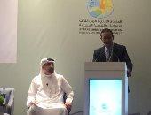 توصيات هامة للمنتدى الوزاري العربي للإسكان بشأن خطط التنمية الإستراتيجية