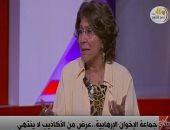 فريدة الشوباشى: فيلم الممر يؤكد أن القوى الناعمة هى أقوى سلاح لمواجهة الإرهاب
