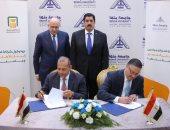 بروتوكول شراكة استراتيجية بين البنك الأهلى المصرى وجامعة بنها