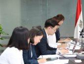 وزيرة البيئة تبدأ سلسلة لقاءات مع وفد من كوريا الجنوبية للتعاون بإدارة المخلفات